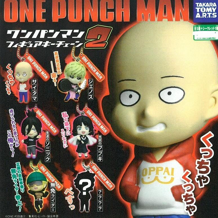 One Punch Gashapon
