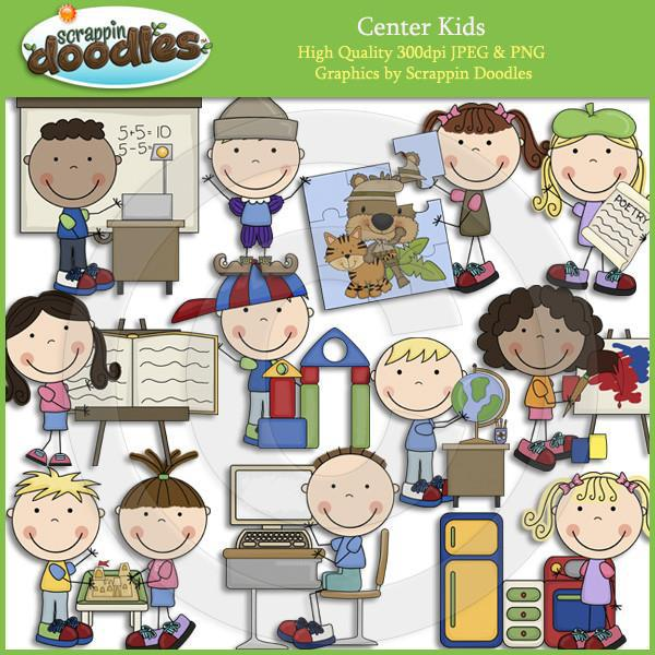 Center Kids Clip Art Download