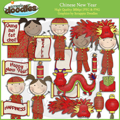 Chinese New Years Clip Art Download
