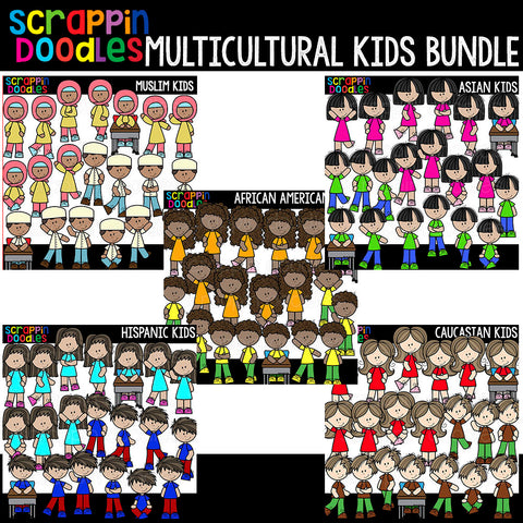 Multicultural Kids Bundle Clip Art