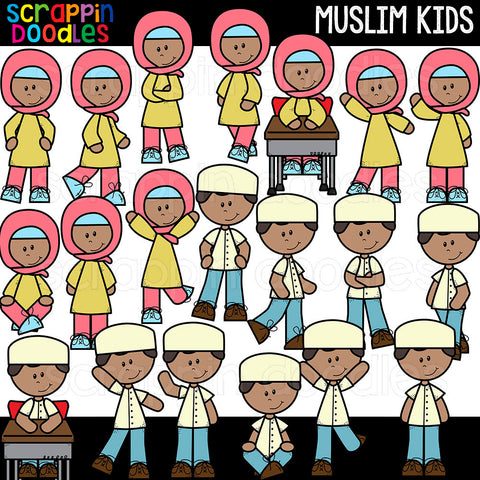Islamic Kids Clip Art Commercial Use Muslim Children