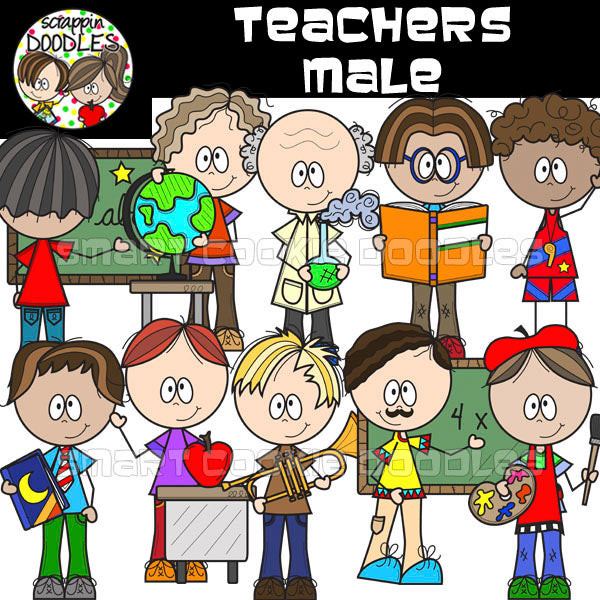 School Kiddos & Teachers BUNDLE