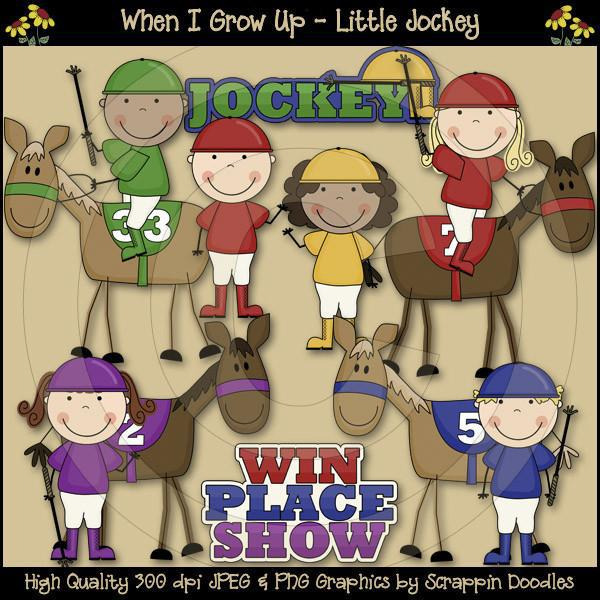 When I Grow Up Little Jockey Clip Art