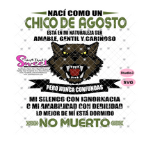 Naci Como Un Chico De-08-Agosto - With Wolf -Spanish - Transparent PNG, SVG  - Silhouette, Cricut, Scan N Cut