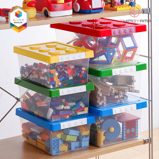 Shimoyama Small Lego Toy Storage Box