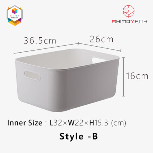 Shimoyama PE Storage Box Soft Touch Big Shallow Size (no lid) - Size B