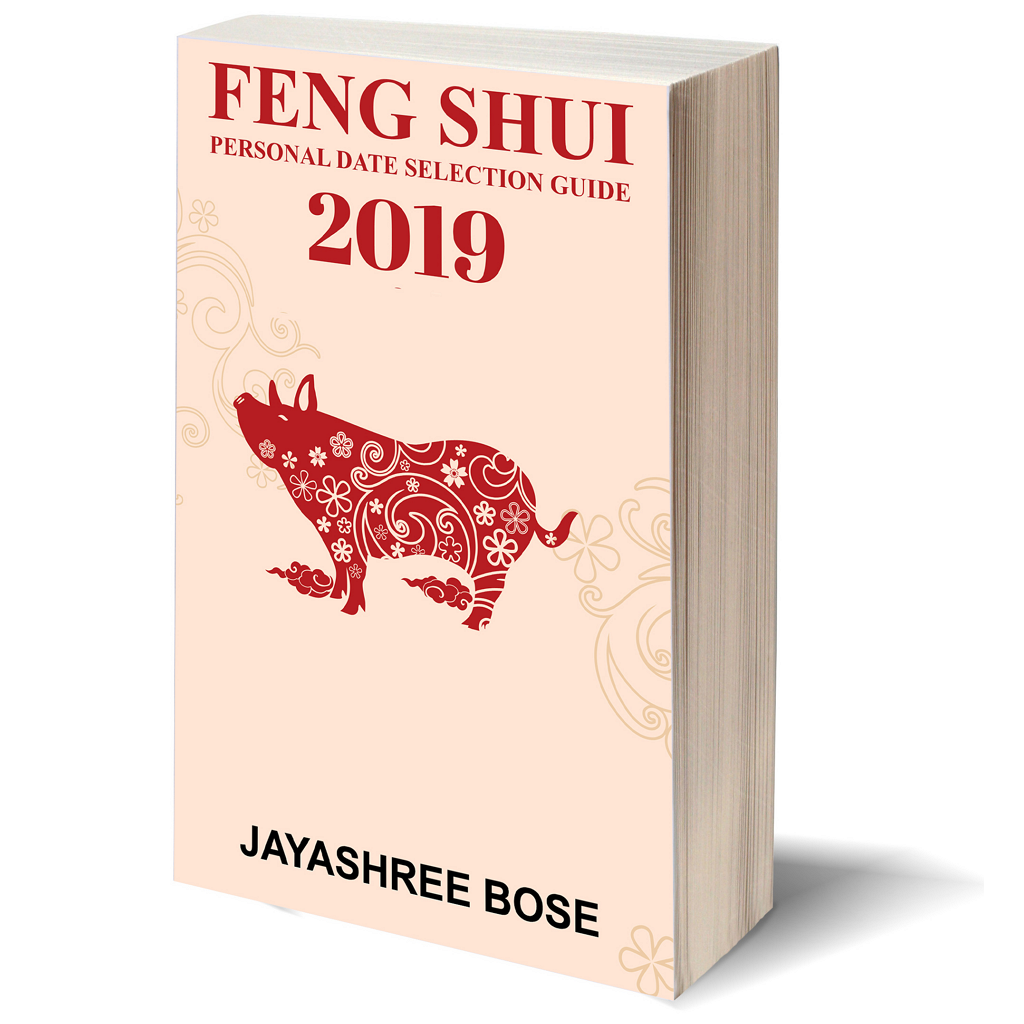 Feng Shui Personal Date Selection Guide 2019 eBook
