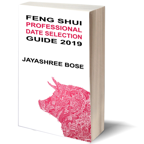 Feng Shui Personal Date Selection Guide 2019 eBook – The Geo