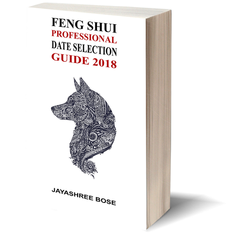 Feng Shui Professional Date Selection Guide 2018