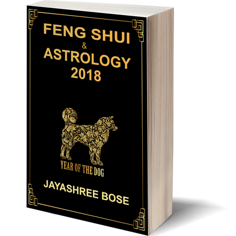 Feng Shui & Astrology 2018 eBook