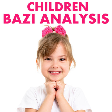 Children Bazi Analysis (Full Life)