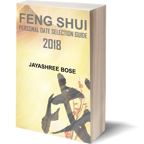 Feng Shui Personal Date Selection Guide 2018 eBook