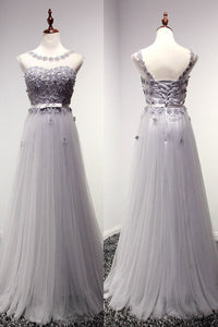 light gray Prom Dresses,tulle prom dress,charming prom Dress,lace up prom dress,BD0402