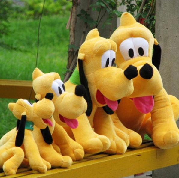 30cm Sitting Plush Pluto Dog Doll Soft Toys - CoolstuffCenter