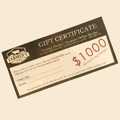 $1000 Gift Voucher - Farmers Market Limited