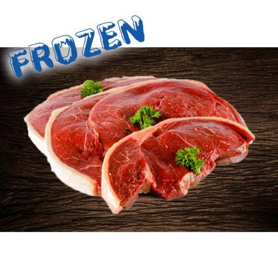 FROZEN Premium Rump - 1kg portion