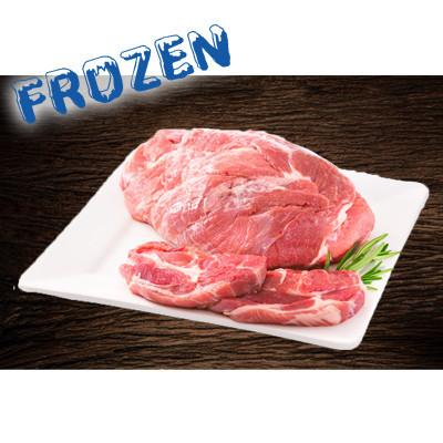 FROZEN 1kg Pork Shoulder Picnic cut rindless (fat off) and boneless