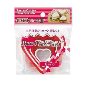 Loveheart Food Cutter Set