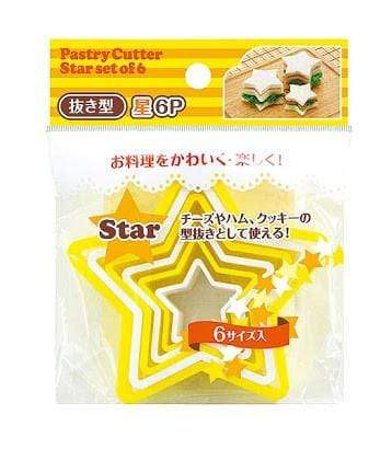Star Food Cutter Set - BabyBento