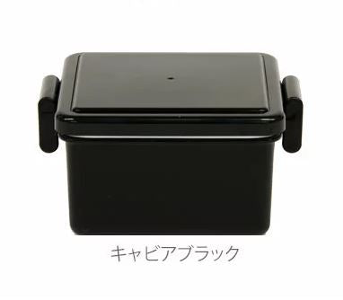 Freezable Lid Container Small - Black