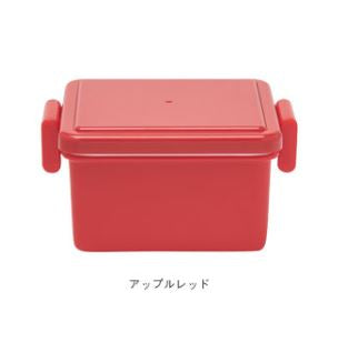 Freezable Lid Container Small - Red