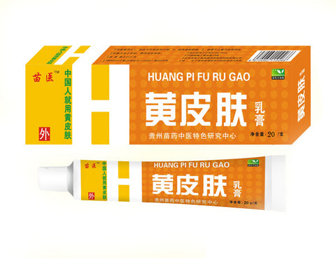 Huang Pi Fu Herbal Cream for Skin Conditions