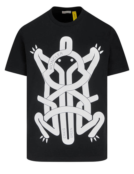Frog Graphic T-Shirt