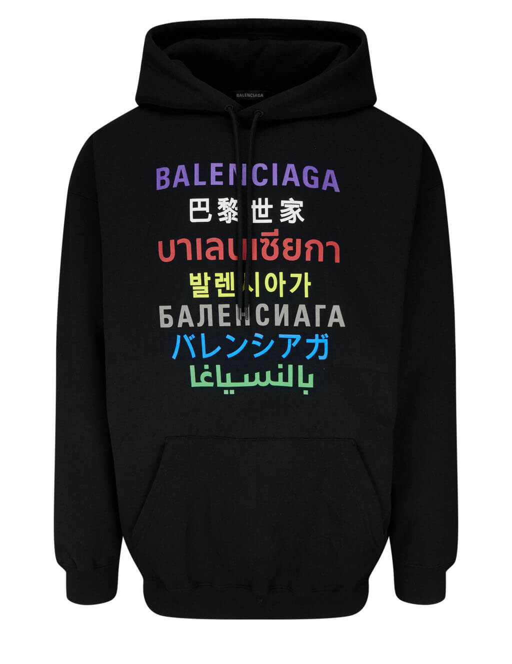 Men's Balenciaga Languages Print Medium Fit Hoodie in Black/Multicolour - 570811TJVI62771