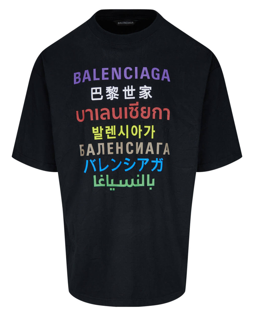 Men's Balenciaga Languages Print Medium Fit T-Shirt in Black/Multicolour - 612966TJVI32771