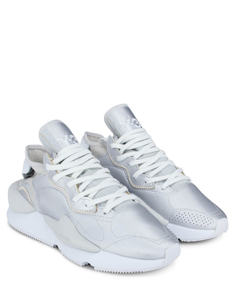 Y-3 Men's Silver/White Kaiwa Sneakers FU9186