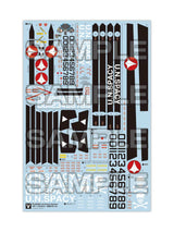 (PO) Macross: Do You Remember Love? minimum factory VF-1 Decals Normal Ver. (8)