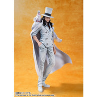 Figuarts Zero One Piece Rob Lucci -ONE PIECE FILM GOLD Ver.-