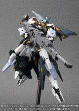 (PO) Frame Arms Extend Arms 02 YSX-24 Baselard Expansion Parts Set (Re-issue) (3)