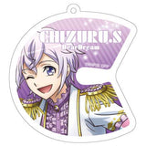 (PO) Dream Festival R Acrylic Initial Key Chain (4)