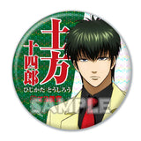 (PO) Gintama Big Can Badge Vol. 2 (7)