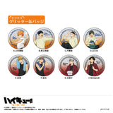 (PO) Haikyu! To The Top Can Badge Collection U91 20H 001 [BOX]