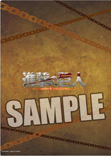 (PO) Attack on Titan Clear File Set of 2 (9)