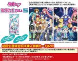 Hatsune Miku Clear Card Collection Gum 5