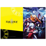 Chronos Ruler Clear File