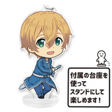 Sword Art Online Alicization Puni Colle! Key Chain with Stand - Eugeo