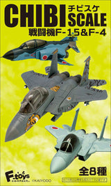 (PO) Chibi Scale Fighter F-15 & F-4 (10)