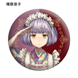 (PO) Tasokare Hotel Trading Can Badge (11)