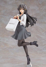 (PO) Kantai Collection - Haruna Shopping Mode (6)
