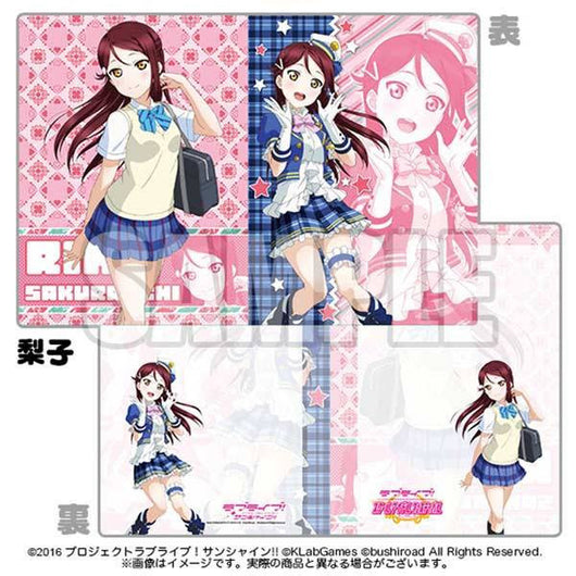 Love Live! Sunshine! Clear Holder Ver. 3 - Riko
