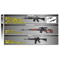 1/12 Scale Realistic Weapon Series Realistic Rifle Unpainted Kit