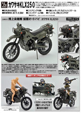 LittleArmory LM001 GSDF Reconnaissance Motorcycle KLX250