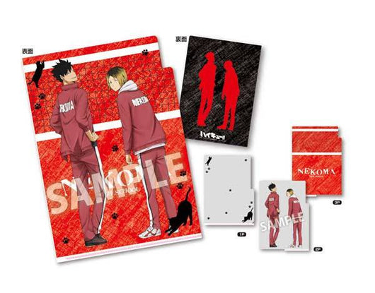 (PO) Haikyu! 3 Pocket Clear File Nekoma Turning (2)