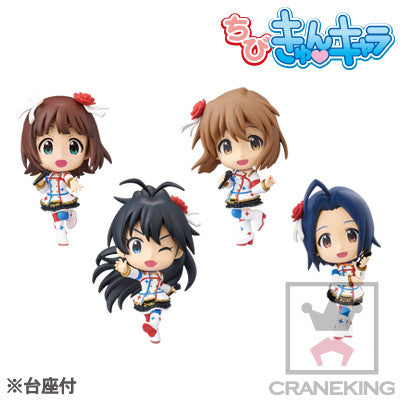 The IdolMaster Chibikyunchara Movie vol.1