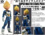 Dragonball Super Master Stars Piece - Vegeta (The Brush FIgure)
