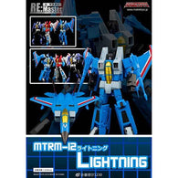 RE:Master Series MTRM-12 - Lightning
